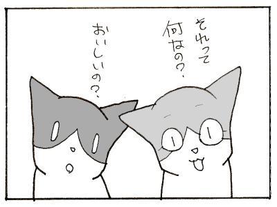390-2.jpg