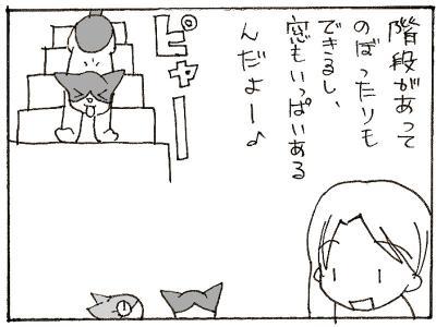 390-3.jpg