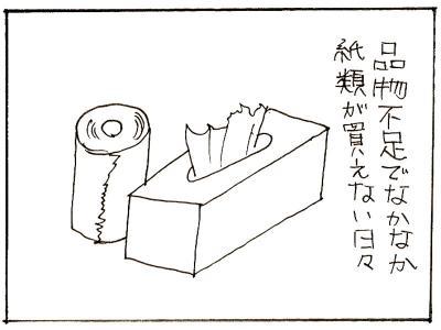 392-1.jpg
