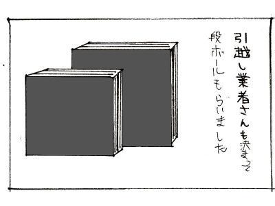 394-1.jpg