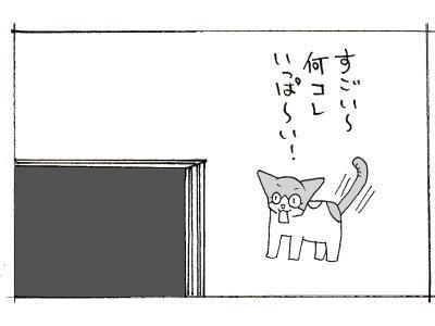 394-2.jpg