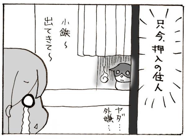 398-4.jpg