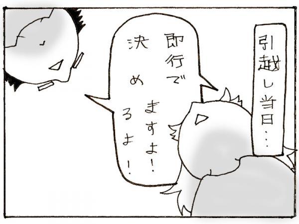 399-1.jpg