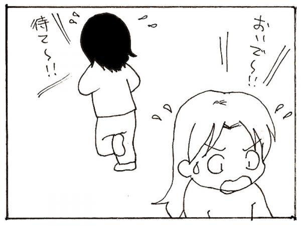 399-2.jpg