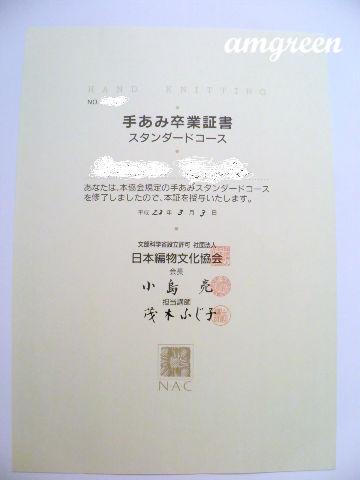 P7140804_copy copy