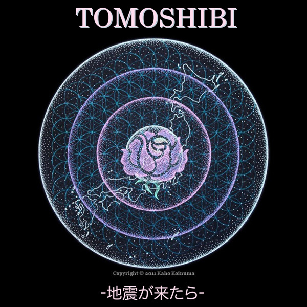 TOMOSHIBI -地震が来たら- Single
