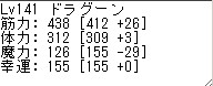 2010y09m27d_141454748.jpg