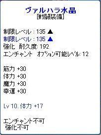 SPSCF0129.jpg