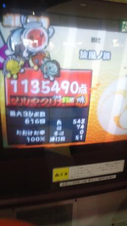 2011010518060000_convert_20110218235914.jpg