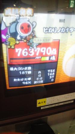 NEC_0009_convert_20101204144759.jpg