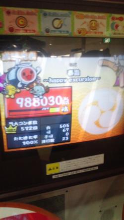 NEC_0010_convert_20101204144817.jpg