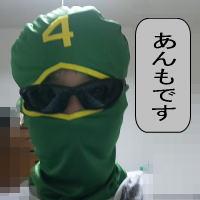 heromask2.jpg