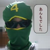 heromask3.jpg