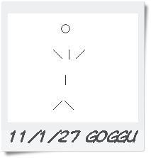 goggu.png