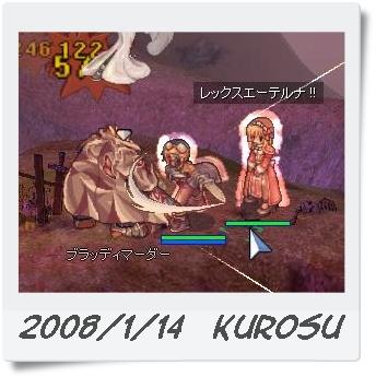 kurosu1.jpg