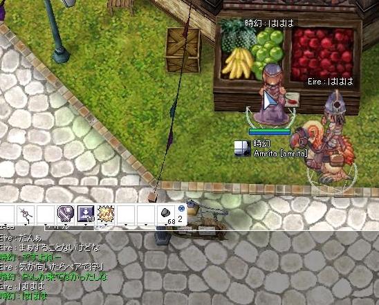 screentiamet131.jpg