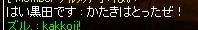 screentiamet7886.jpg