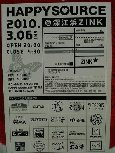 20100218-4.jpg