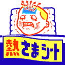 image017_thumb.jpg
