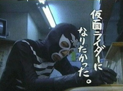 syokanegai.jpg