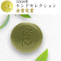 2010020801