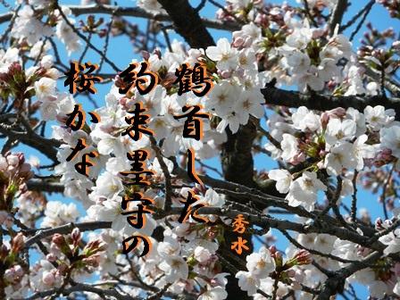 yakusoku01.jpg