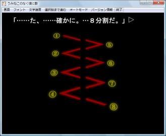 kaitou2.jpg