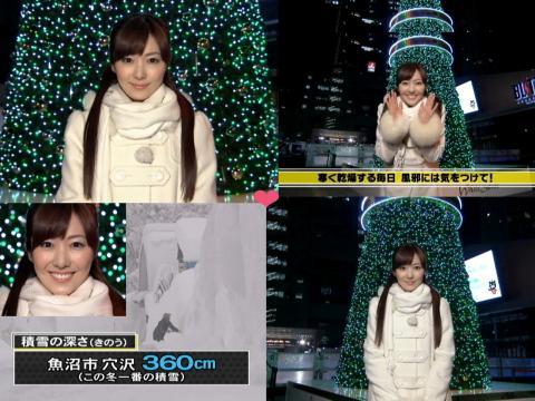 松本あゆ美 積雪360cm