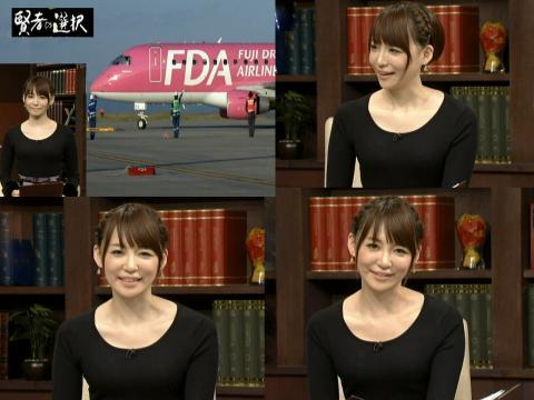 石田 紗英子 賢女の選択・FDA