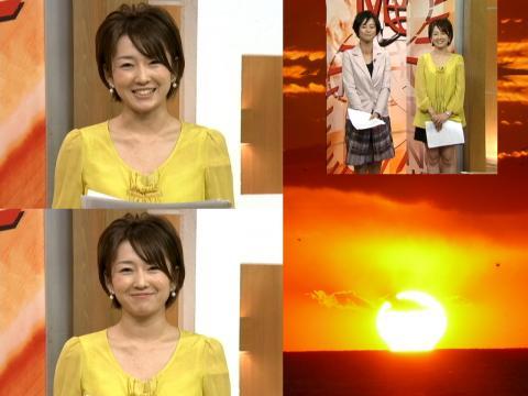 狩野恵里 黄色い太陽