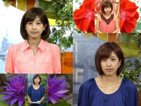 加藤綾子 赤と青