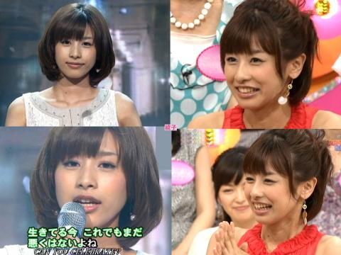 加藤綾子 CAN YOU CELEBRATE?