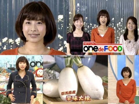 加藤綾子 辛味大根・ONE de FOOD