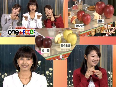 加藤綾子 青森リンゴ・ONE de FOOD