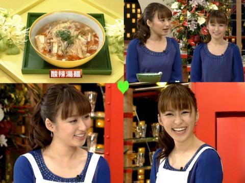 枡田 絵理奈 酸辣湯麺 (さんらーたんめん)