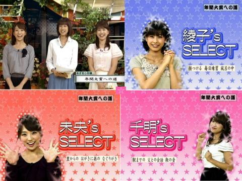 めざまし川柳 年間大賞への道 2010-1