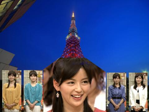 美奈子のファション・チェック IN 東京タワー