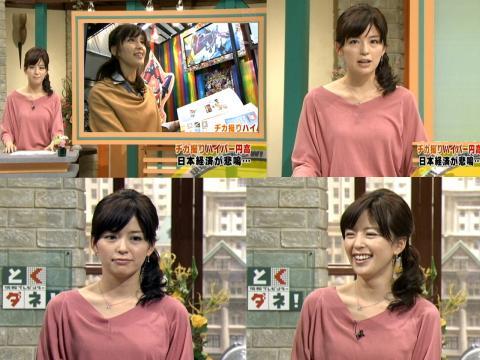 美奈子のジカ撮りハイパー円高