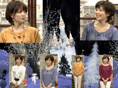 美奈子のファション・チェック 12?3