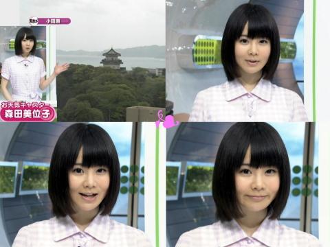 森田美位子 ひるおび 4.29