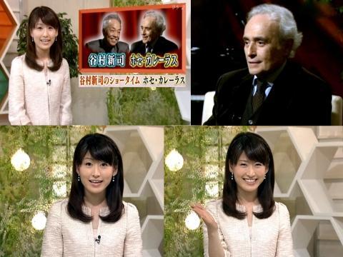 森田雪 ホセ・カレーラス