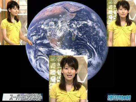 森田雪 2億5千万年後の地球