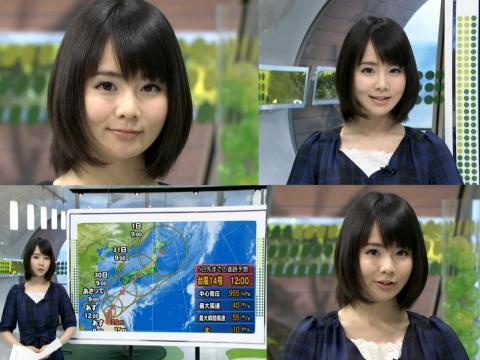 森田美位子 台風14号接近