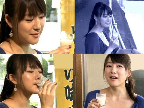 大島由香里 酒の似合うアナ
