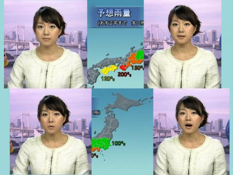 大島由香里 台風は何処へ?