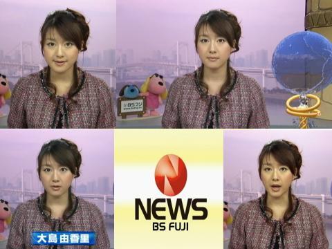 大島由香里 BSフジニュース 11.26