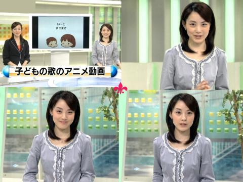 江崎史恵 子どもの歌のアニメ動画