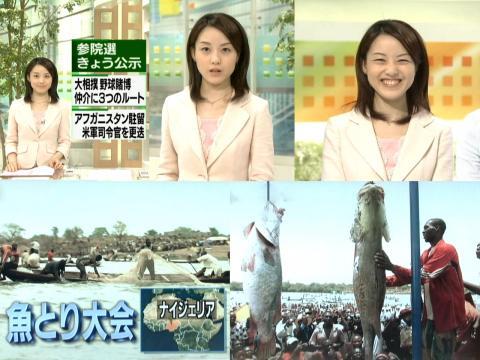 江崎史恵 魚とり大会