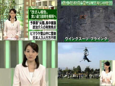 江崎史恵 あこがれの空へ・飛ぶ人間