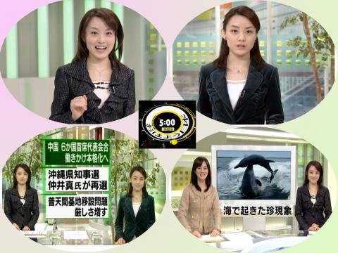 江崎史恵 海で起きた珍現象